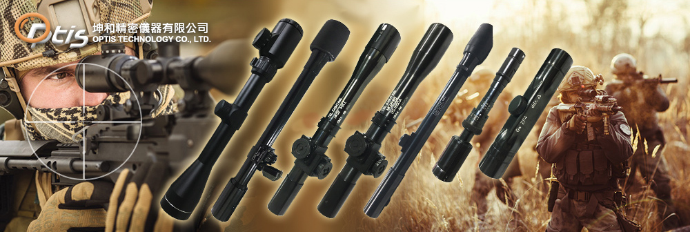 Rifle scope,Rifle scope Designer,Rifle scope in Taiwan,Rifle scope Factories